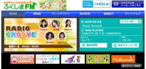 福島FM02