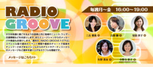 福島FM01